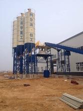 HLS120 cement plant