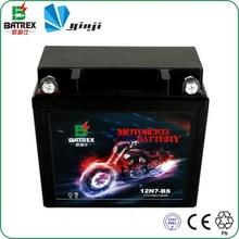 Motorcycle Exide Battery Dealer 7ah Mini 12v Rechargeable Battery