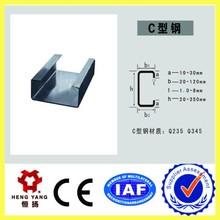 C galvanized steel Q235 material