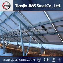 High quality Steel Solar panel bracket for supporting the solar energy bracket