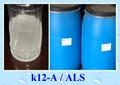 Champús, baño de burbujas, lauril sulfato de amonio 70%( k12-a, als)
