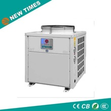 Good price air to water heat pump water heater for cooling and heating
