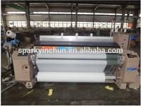 Most popular High speed water jet loom in surat - working speed 1100rpm