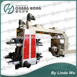 HOT 4 Color Plastic Bag Flexographic Printing Machine(CE)