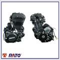 250cc eléctrico de arranque del embrague manual de motor 4 tiempos motor de la motocicleta para cbx 250, cg250