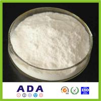 Factory supple sodium bicarbonate price, sodium bicarbonate food grade