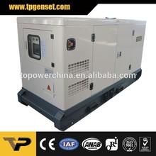 Denyo 20KW silent Chinese diesel generator
