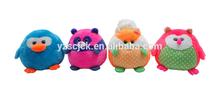 16'' Round plush toy with 4 animal assortment