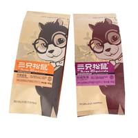 Brown Kraft Paper Side Gusseted Bags For Dry Food Packaging