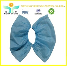 2015 large capacity Nonwoven Overshoes for hospital Disposable PP Nonwoven