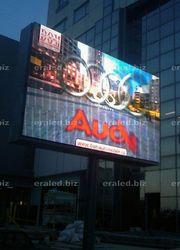 Large 3D LED display solar powered led curtain light tube RGB 3D LED display