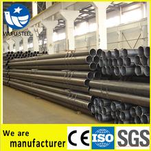good price good quality sgp pipe standard
