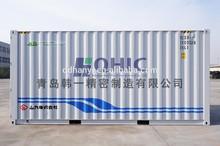 Dry Van container, 10ft, 20ft, 40ft