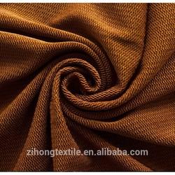 Ric rac nylon tricot/ribspandex fabric/nylon tricot