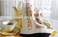 Promotional walmart 100% cotton kitchen towel