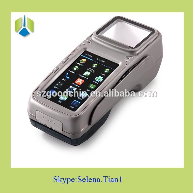 swiping credit card machine