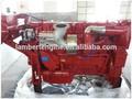 цена по прейскуранту завода двигателя 6126 судовых дизельных