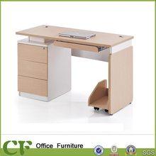 computer and study table ergonomics for kids (CD-B0212)