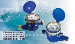 Amico Multi Jet Water Meter/Magnetic Drive/Anti Magnet Water Meter