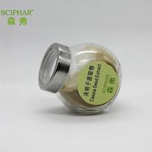 Fuente de la fábrica de la salud semilla de la casia extracto de semilla de la casia P.E. 10:1