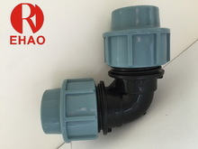 Cheap promotional pp pipe fittings double seated elbow