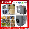 New modern industrial air source heat pump food dryer/ dehydrator /drying machine