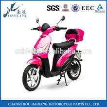 Haoling Swift pedal assist ,light weight electric scoiter factory
