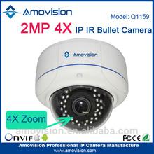 2015 HOT! Amovision Q1159 Onvif 1080Pcamera Sony CMOS 2MP ptz motor zoom ip camera underwater IP66