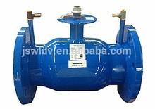 Flange flow control valve DN100 (4'')