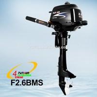 2.6hp 4 stroke outboard