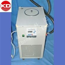 KD low temperature water cooling circulating pumps