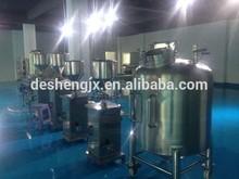 Guangzhou DS liquid ammonia storage tank kerosene storage tank