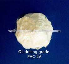 factory supply Polyanionic Cellulose PAC-LV oil drilling grade
