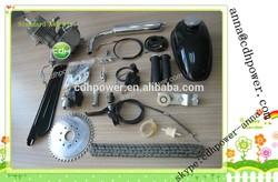 motor para bicicleta kit / gas powered bicycle /gas motor chopper bicicleta