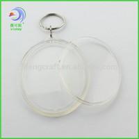 Wholesale blank acrylic keychain/acrylic keychain insert photo