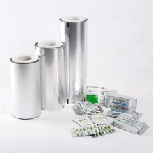 JC pharmaceutical packaging bags,small pills film,medicines packing pouchs/sachets