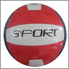 Hot sale modern beach ball volleyballs