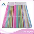 Assorted Rainbow Color Tissue Paper Bonus Pack