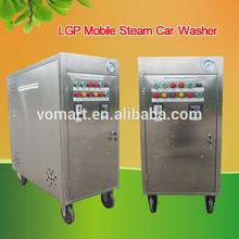 CE no boiler 20 bar 2 guns gas potable steam car wash equipment/steam steam cleaning carpets
