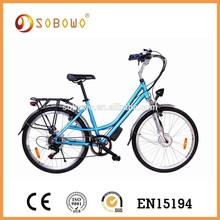 used big bike