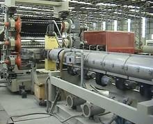 PET-liner sheet making machine