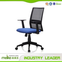 Hot New Products With Greenguard Certificate Net Fabric Computer Chair