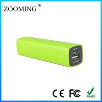 power bank logo / golf power bank /china wholesale merchandise