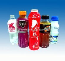 PVC,PET,POF,PE bottle cap shrink seleeve film