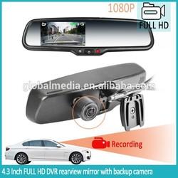 gps g-sensor dual camera car dvr, Germid dvr mirror ev 043la 1080p, car dvr rearview mirror