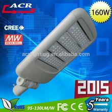 Waterproof Ip65 led street light price list aluminium led lamp housing