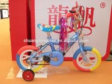 """12"""" kids bike with price USD11-USD15"""