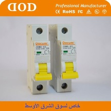 DX 360 2P MCB mini circuit breaker electronic type mcb