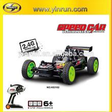 1/16 Scale Eletric Drift RC Car 2.4G 4WD Remote Control Racing Car