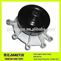 Auto Engine Water Pump AW7163 FOR DODGE DAKOTA DODGE DURANGOJEEP COMMANDER DODGE RAM 1500 PICKUP JEEP GRAND CHEROKEE JEEP LIBERT
